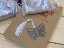 Marca páginas mariposa